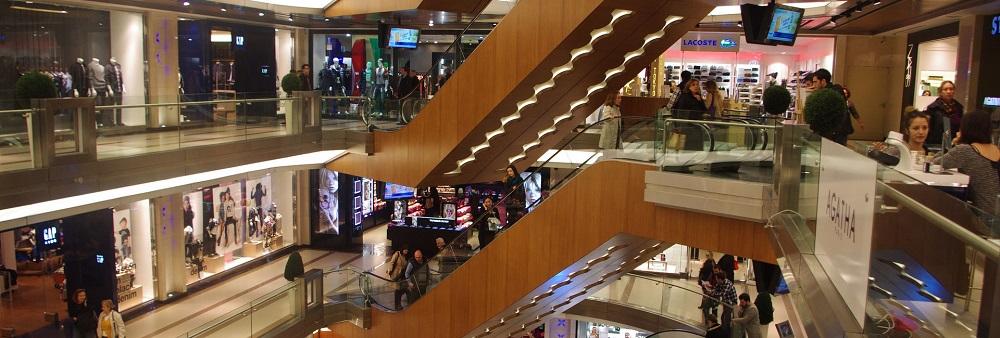 فروشگاه ها و مغازه های مرکز خرید سیتیز نیشان تاشی استانبول