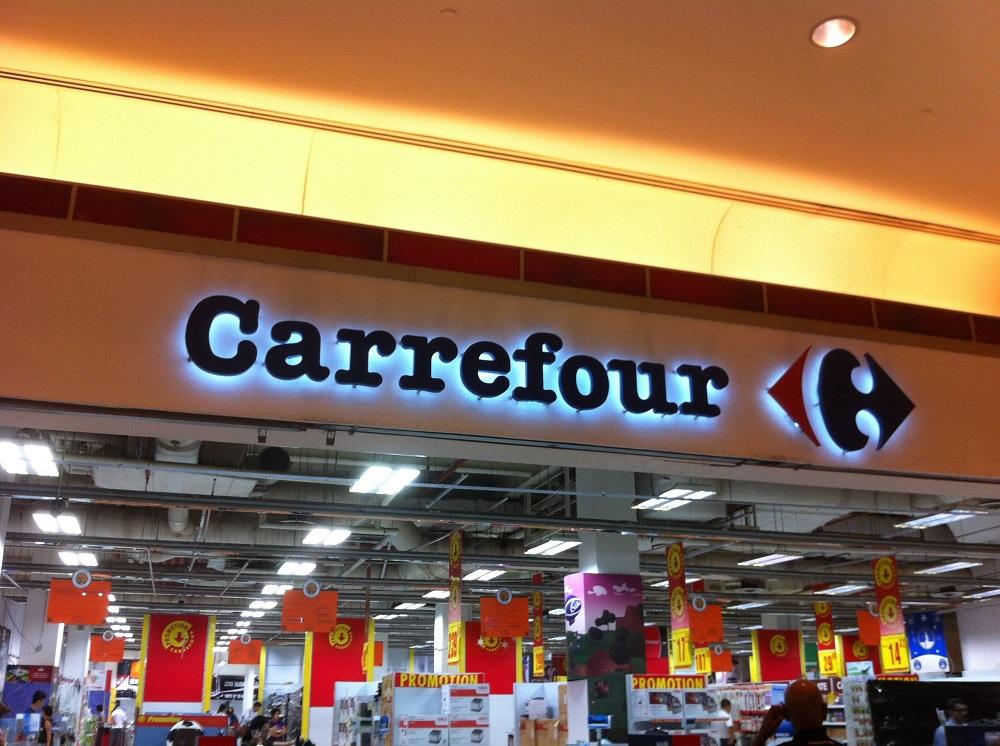 دیگر امکانات و خدمات این مرکز خرید سنگاپور