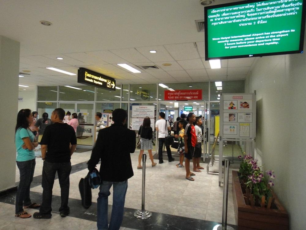 امکانات و خدمات رفاهی فرودگاه بین المللی هات یای