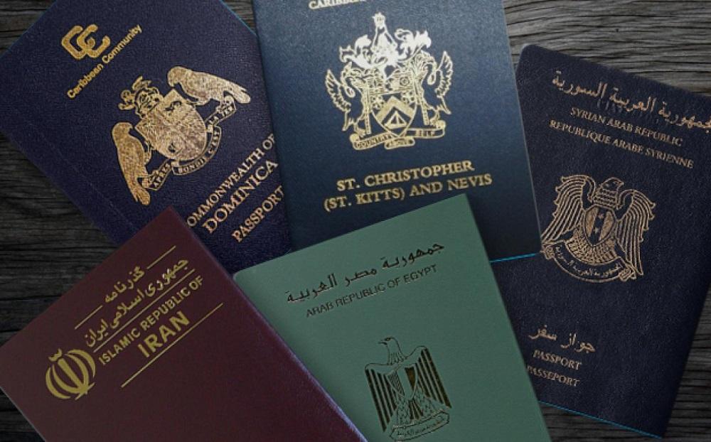 ارزش پاسپورت ایران میان دیگر کشورهای جهان