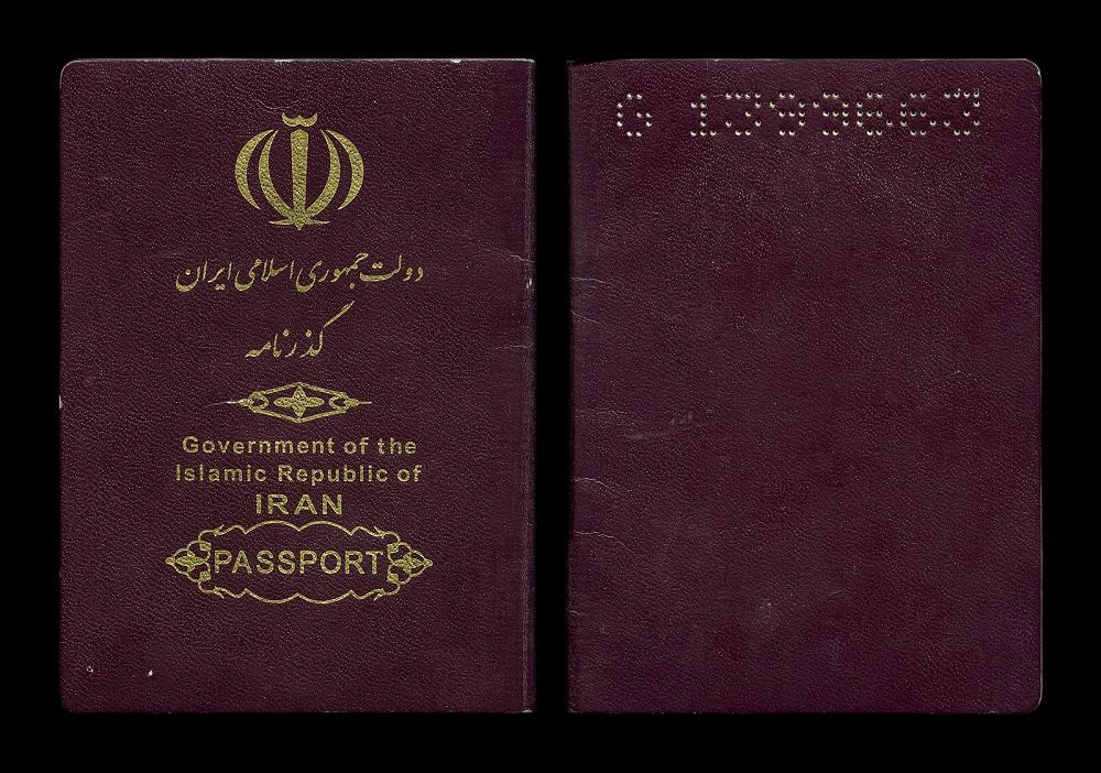رتبه پاسپورت ایران در زمان شاه چقدر بوده است؟