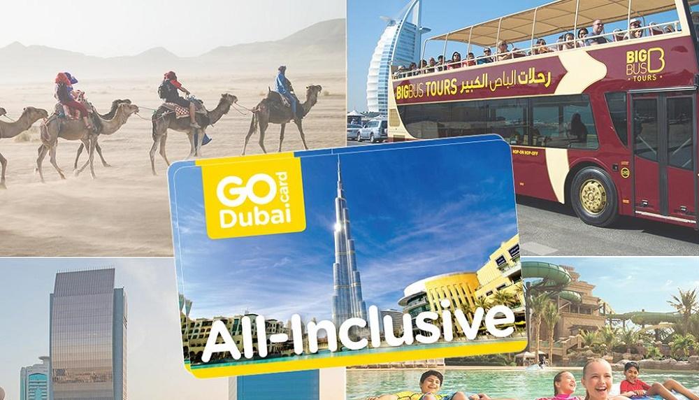 کارت گردشگری Dubai All Inclusive Pass