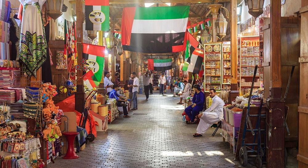 بازار ادویه دبی