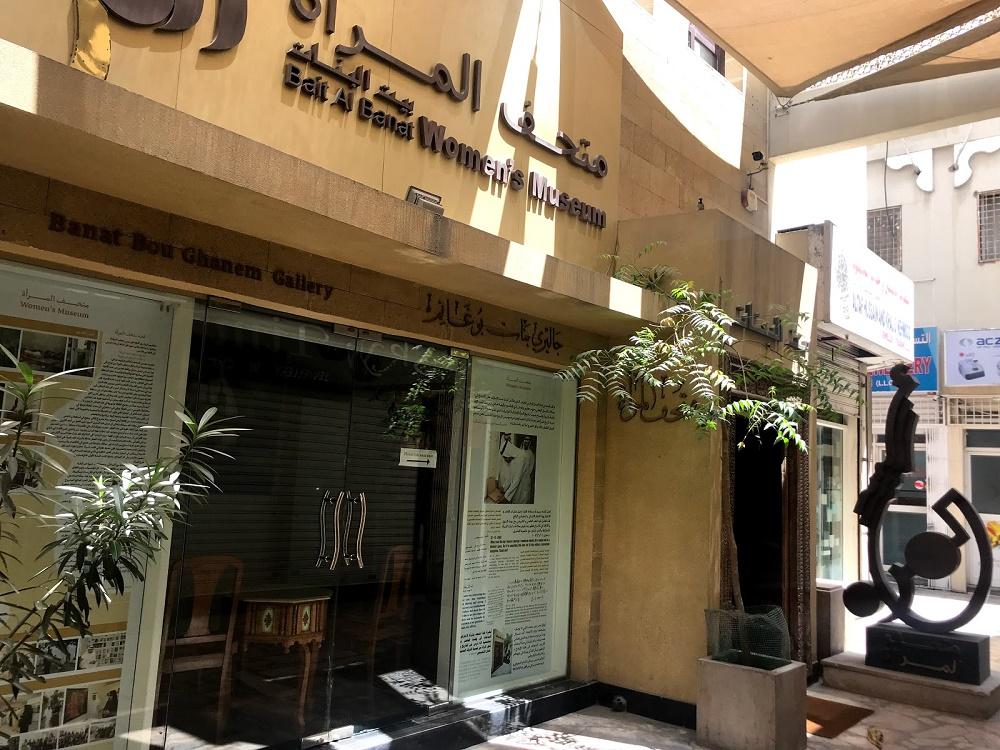 موزه زنان بنت البنات دبی