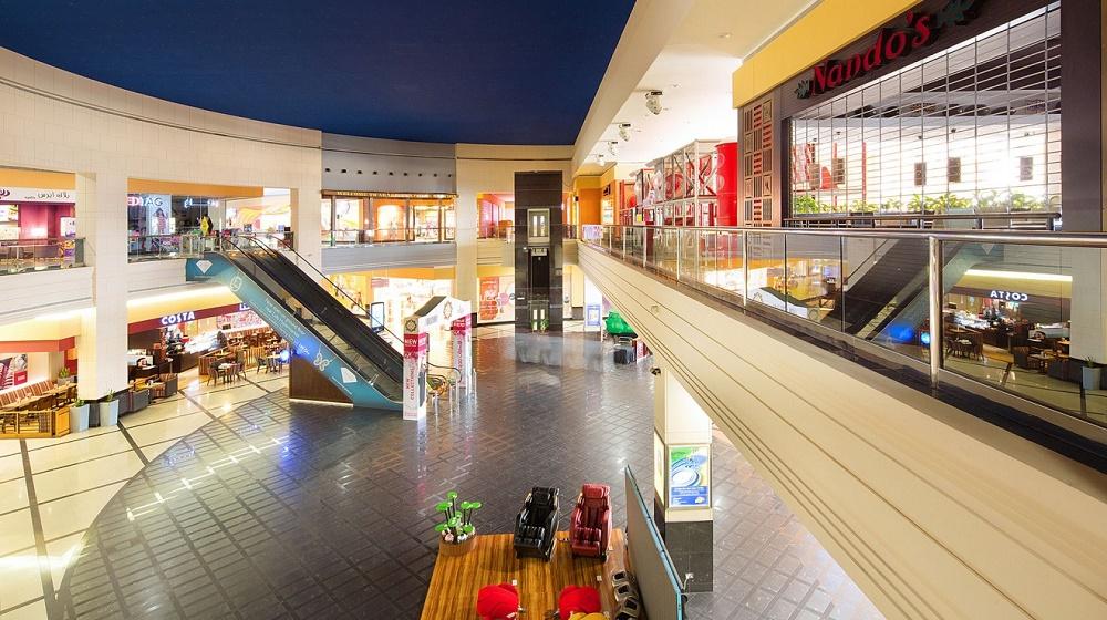 مرکز خرید عربین سنتر دبی