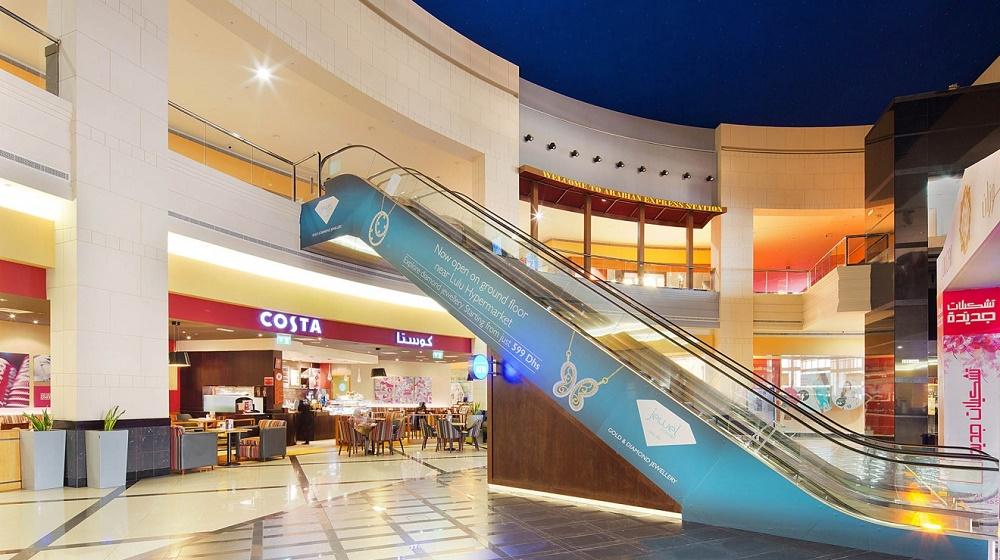 امکانات و خدمات مرکز خرید عربین سنتر